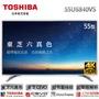 │TOSHIBA│東芝 55吋 六真色 4K HDR LED聯網液晶顯示器 55U6840VS