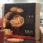 缺貨中 請勿下標 香港美心三重奏餅乾禮盒331g/38片