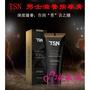 TSN 男用陰莖增大膏 陽物增大 男士JJ 陰莖增粗增大按摩 成人性用品XXL