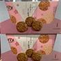 預購,1/10。Okuraya 御倉屋 手作杏仁 瓦片酥 禮盒 每包2片x12包/盒