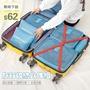 超扯價 62 👍現貨👍韓版  旅行套 衣物 分類 多件組 收納袋 出差 旅遊 整理 行李箱 外出 日式花樣收納六件套