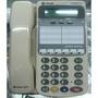 Since1995—東訊SD-7706E X顯示型總機話機--