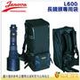 義大利 JENOVA 吉尼佛 L600 大砲管鏡頭專用袋 公司貨 攝影背包 鏡頭袋 相機包 附防雨罩