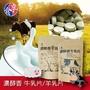 濃醇香 牛乳片/羊乳片 100g【享食KTmiss】