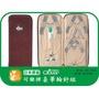 日本Clover可樂牌 型號:45-002 豪華輪針組 可樂牌輪針 自由輪針組 可樂牌棒針 可樂牌鉤針