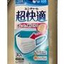 日本製 超快適口罩30枚 預防流感 特價$399