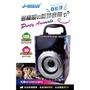 🌸J-GUAN晶冠🌸 多功能藍芽小音響(家庭號) 可支援SD卡 USB插孔 音響 藍芽音箱 喇叭