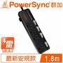 【網購獨享優惠】PowerSync群加 344BN0018 4開4插斜面開關 防雷擊抗搖擺延長線 1.8M 6呎黑