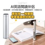 Lighten AI英語閱讀伴侶 小米有品 翻譯機 閱讀 語言學習 語言機 現貨 快速出貨 免運【coni shop】