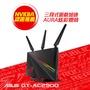 ASUS華碩 ROG GT-AC2900 Ai Mesh 電競雙頻 WiFi 無線路由器(分享器)
