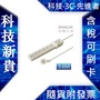 【科技新貴】三洋 1開關6插座3.6M超安全電源延長線(SYPW-361C)