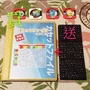 神奇寶貝 tretta 卡冊【60枚~卡匣收集冊】左右側放不掉卡~現貨