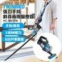 台灣公司貨(全新現貨+發票)日本TWINBIRD強力有線手持/斜背兩用旋風吸塵器(HC-EB51TW)水洗免換耗材