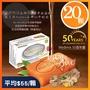 【給好評賺點數】Medimix 岩蘭草大地香氛全效精油皂100g/盒 (50週年頂級紀念版)【buyme】