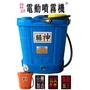 ((台灣農)) 桶神12公升電動噴霧機.可調速噴霧器.噴藥機(含運費)