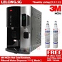 LELONG 3M Hcd2 Water Dispenser, 3M Filtered Water Dispenser, 3M Water Dispenser, Water Purifier, 3M Water Filters