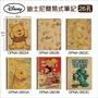 26孔 B5 簡易式 活頁筆記套 迪士尼 正式授權 台灣製 維尼 米奇 怪獸