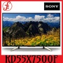 SONY TV SMART WEBOS KD55X7500F 55 IN ULTRA HD 4K ANDROID LED TV (KD-55X7500F)