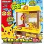 《軒恩株式會社》精靈寶可夢 皮卡丘 抓娃娃機 夾娃娃機 TOMY 遊戲機 玩具 871873