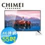 CHIMEI奇美 55吋4K 聯網液晶顯示器 液晶電視 TL-55M300(含視訊盒)  內建愛奇藝