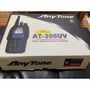 二手少用anytone at-398uv無線對講機,配件多