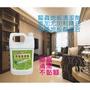 驅蟲系列清潔劑,地板清潔劑液添加尤加利精油,抑菌,驅蟲,清潔,亮光,芳香,不黏腳,三效合一,新配方/潔窩