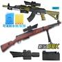 水彈槍 絕地98k狙擊可發射模型子彈AK手動水彈槍玩具槍成人仿真【每日三C】