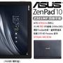 ASUS ZenPad 10 (Z301MF) 闇夜藍