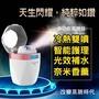 奈米冷熱蒸臉機 蒸臉機 噴霧機 蒸臉機 補水儀 蒸臉噴霧器 美容儀可加精油香薰