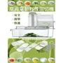 ❗️免運又來了❗️8合1 電動切菜神器 蔬果 切菜機 切菜器 刨切片機 料理器 調理機 送清洗刷 過年 蘿蔔糕