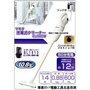 【MAKITA 牧田】牧田 日本 MAKITA CL100DW 10.8V 鋰電 充電式吸塵器