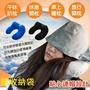 【全台第一家】旅行隨身連帽棉質U型充氣枕 贈 收納袋(3色可選)