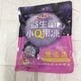 比菲多益生菌小Q果凍(葡萄14入x20公克)