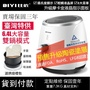 [11/1發貨+可宅配到付]比依 af-25a 110v氣炸鍋空氣炸鍋陶瓷塗層大容量6.4L 智能無油煙 觸控攝氏面板