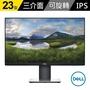 【DELL 戴爾】P2319H 23型IPS電腦螢幕