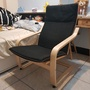 IKEA POÄNG 扶手椅 黑
