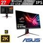 【ASUS 華碩】ROG Strix XG279Q 27型 IPS 1ms 170Hz 電競螢幕