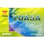 (正廠電瓶)7B 湯淺 7號/7L YUASA YT7B-BS 7號電池 電瓶 FORCE 155 RSZ 100 薄7