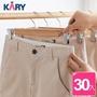 【KARY】服飾店質感成人兒童原木衣褲夾衣架32CM(超值30入組)