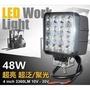 開發票 48W LED投射燈 照射燈 12V 24V 貨車 卡車 挖土機 防水 工作燈 探照燈 霧燈 汽車 吉普車 怪手