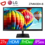 LG 樂金 27MK430H-B 27型 FHD IPS 顯示器螢幕
