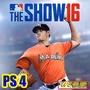 英文 PS4 MLB 16 The Show(認證版 / 隨身版)下載版 無光碟非序號 【WC電玩】