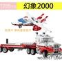 高積木 樂拼21017 卡車拖車頭 直升飛機 幻象2000 飛機模型 軍事戰爭創意 相容樂高LEGO5591