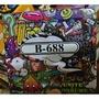 B688 耳機 高品音質。夾娃娃商品