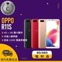 【OPPO】福利品 R11S  智慧型手機(4/64G)