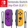 任天堂 Switch Joy-Con (電光紫/橙)