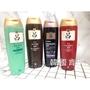 [韓國肯妮] (含稅開發票) 韓國 Ryo 呂 漢方洗髮精  紅瓶/紫瓶/棕瓶/綠瓶  180ML 4款可選