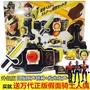 【楚喬精品】 假面騎士鎧武DX變身器腰帶配3聲光水果鎖種豪華盒裝血橙香蕉戰極
