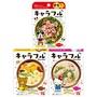 現貨+預購-日本 卡通造型魚板 凱蒂貓KITTY/米奇/拉拉熊