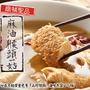 5包【泰凱食堂】麻油猴頭杏鮑菇(300g/包)